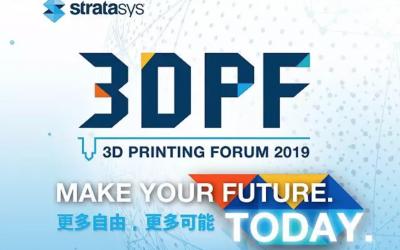 【大咖秀】医工合作推动3D打印技术临床转化应用-Stratasys 3D打印