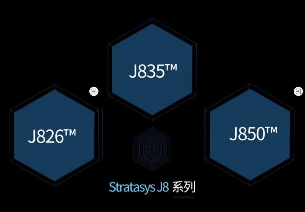 J826全彩打印机