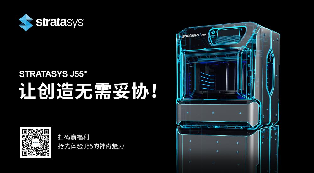 3D彩色打印机