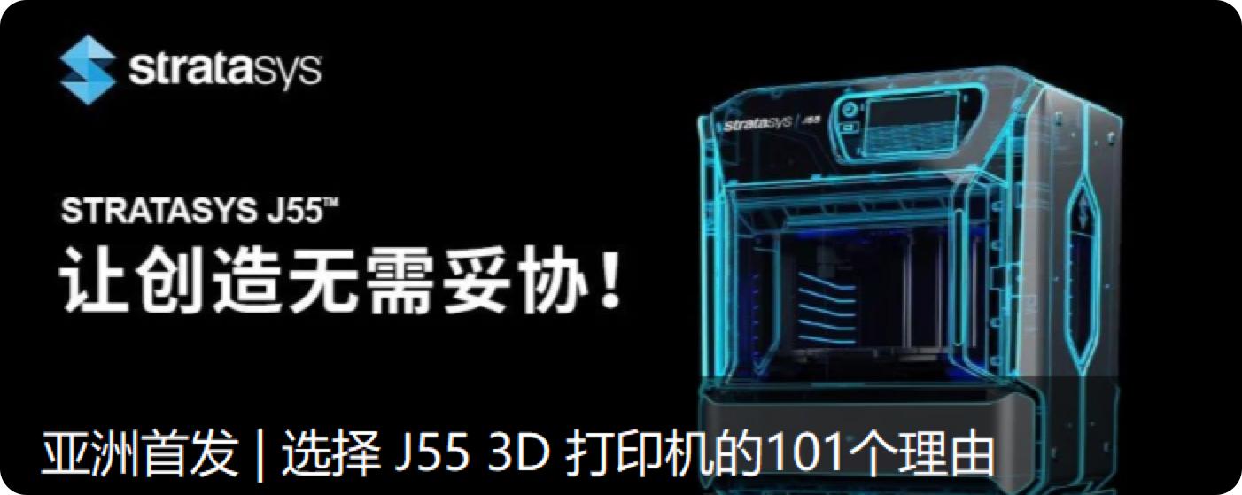 全彩3D打印技术