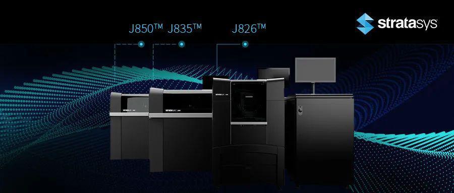 J8系列PolyJet打印机