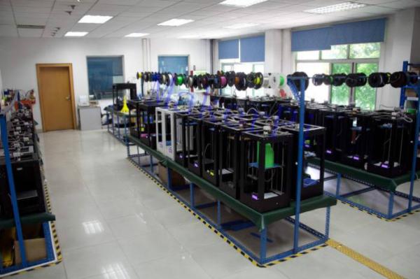 工业3D打印