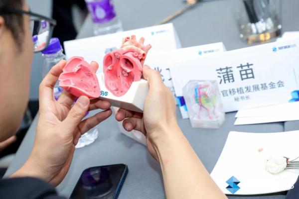 3D打印临床应用